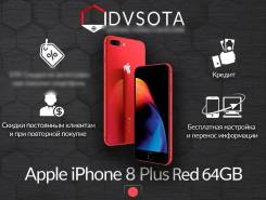 Apple iPhone 8 Plus. Новый, 64 Гб, Красный, 4G LTE, Защищенный