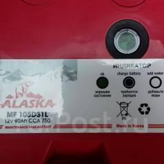 Alaska. 90А.ч., Обратная (левое), производство Корея