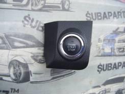 Кнопка запуска двигателя. Subaru: Forester, Legacy, Outback, Impreza, Exiga Двигатели: EJ205, EJ203, EJ20X, EJ253, EJ255, EJ30D, EJ36D, EZ36D, EJ154...