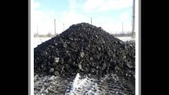 Уголь Красноярский
