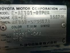 Продам двигатель 4А-FE
