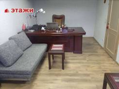 Продается офисное помещение по адресу: ул. Ульяновская 10. Улица Ульяновская 10, р-н БАМ, 78кв.м. Интерьер