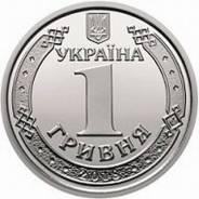 Украина, 1 гривна 2018 года - Владимир Великий