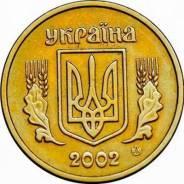 Украина, 1 гривна 2002 года