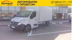 """Renault Master. Изотерм 2015 г., 2 299 куб. см., 1.5 т. Категория """"В"""", 2 299куб. см., 1 500кг."""