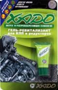 Гель-ревитализант XADO для КПП и редукторов ХА10103