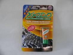 Гель-ревитализант XADO для топливной аппаратуры ХА10108
