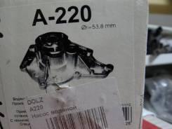 Помпа водяная. Audi: A8, Q5, A5, A4, S6, A6, S8, S5, S4 Двигатели: ASB, BDX, BGN, BHT, BNG, BPK, BSB, BSM, BTE, BVJ, AAH, CAEB, CAGA, CAGB, CAHA, CAHB...