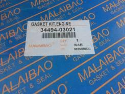 Ремкомплект двигателя MITSUBISHI S4E JAPAN