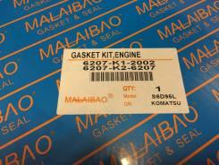 Ремкомплект двигателя KOMATSU 6D95/S6D95 JAPAN