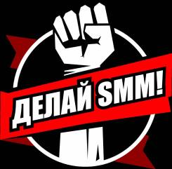 Личный брендинг, партизанский SMM: только качественный контент