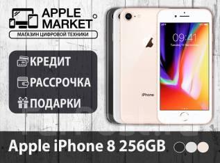 Apple iPhone 8. Новый, 256 Гб и больше, Золотой, Серебристый, Серый, 3G, 4G LTE