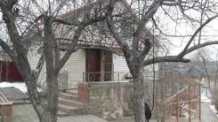 Продается кирпичный дом с земельным участком. Улица Северная 1а, р-н Шкотовский, площадь дома 108кв.м., централизованный водопровод, электричество 1...