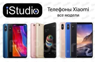 Смартфоны Xiaomi Redmi 5/Note5/Mi8/MiMax/MiMix в наличии! Гарантия!