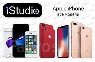 Apple iPhone 6,6s,7,7plus,8,8Plus, X, XS, XS Max! Гарантия!