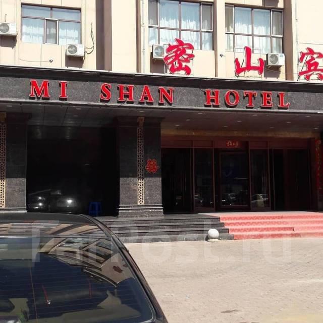 """Мишань. Шоппинг. Хорошие гостиницы с лифтом """"Mishan"""" 5*, """"Синья""""4! Скрытых доплат нет!"""