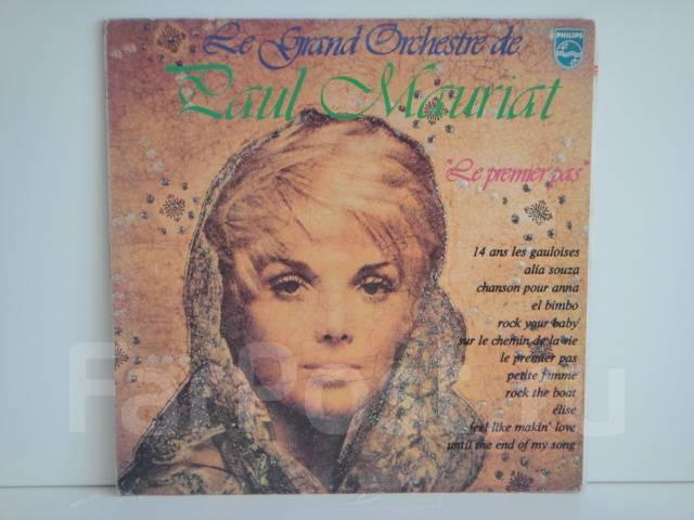 Виниловая пластинка Paul Mauriat - El Bimbo (1975, Japan, NM