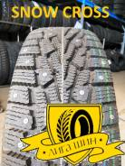 Cordiant Snow Cross, 235/65R17