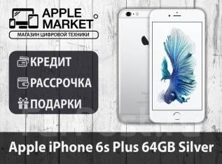 Apple iPhone 6s Plus. Новый, 64 Гб, Серебристый, 3G, 4G LTE. Под заказ
