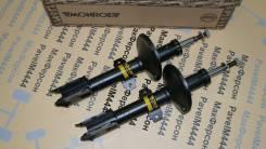 Передние амортизаторы Monroe Renault Duster G7372