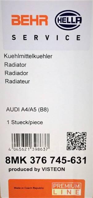 Радиатор охлаждения двигателя. Audi: A4 Avant, Q5, A5, A4, A4 allroad quattro, S5, S4 Двигатели: AAH, CAEB, CAGA, CAGB, CAHA, CAHB, CALB, CCWA, CCWB...