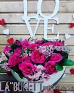 Продавец-флорист. Живые цветы. Улица Комсомольская 73