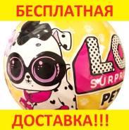 ЛОЛ Питомцы (2 волна) Оригинал! LOL (L. O. L. ) Pets 3 (Wave 2)