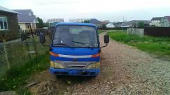 Shandong. Продам грузовик торг, 3 300куб. см., 3 000кг., 4x2