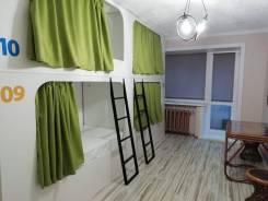 Уютный Хостел в самом Центре Хабаровска. Койка-место 700 руб сутки.