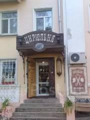 Администратор. ИП Симонова Н.М. Проспект Партизанский 40
