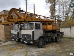 Ивэнергомаш КСТ-5. Продам кран КСТ-5