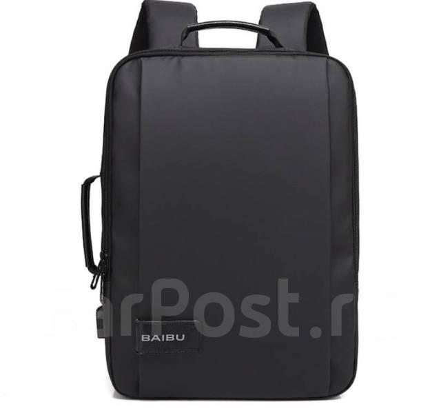 723204ff321d Городской рюкзак-трансформер для ноутбука с USB Baibu - Рюкзаки и ...