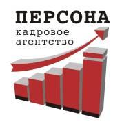 Продавец-консультант. ИП Горелова