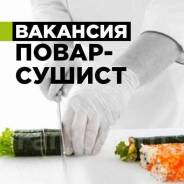 Сушист. ИП СМОЛИК. Улица Горького 20б