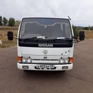 Nissan Atlas. Продаётся бортовой двухкабинный грузовик , 2 700куб. см., 1 500кг., 4x2