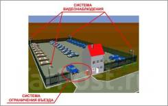 Монтаж и обслуживание охранно-пожарной сигнализации. Видеонаблюдения