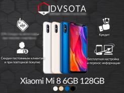 Xiaomi Mi8. Новый, 128 Гб, Белый, Золотой, Синий, Черный
