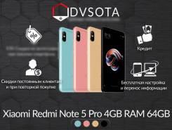 Xiaomi Redmi Note 5 Pro. Новый, 32 Гб, Бирюзовый, Золотой, Розовый, Черный, 3G, Dual-SIM, Защищенный
