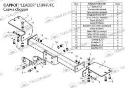 Фаркопы. Toyota Land Cruiser, UZJ100, UZJ100L, UZJ100W Lexus LX470, UZJ100. Под заказ