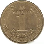 Украина, 1 гривна 2005 года - Владимир Великий