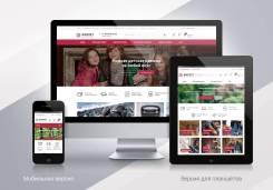 Готовые интернет-магазины 1С-Битрикс