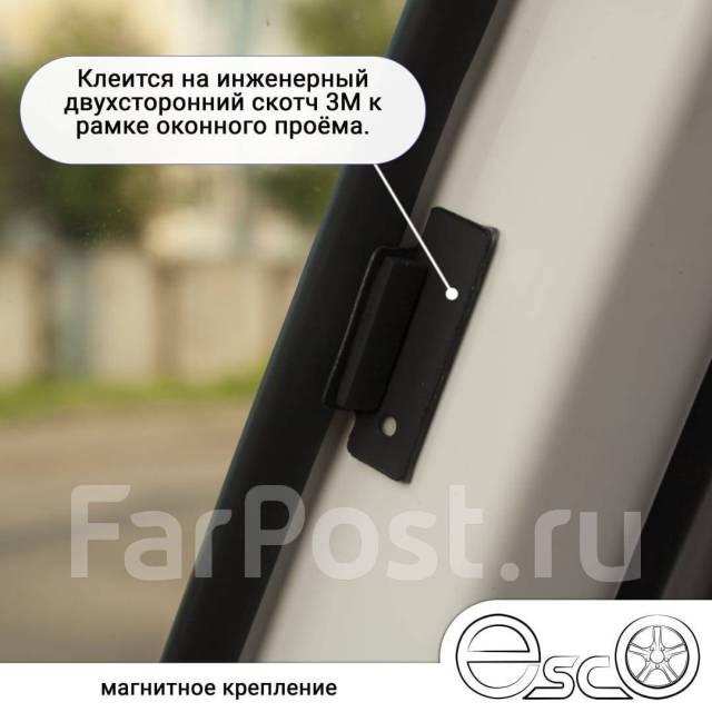 Шторки. Toyota Corolla Axio, NRE160