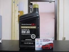 Honda. Вязкость 5W-30
