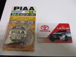 Крышка радиатора. Toyota: Premio, Allion, Crown, Corolla Axio, Avensis, Corolla Verso, Corolla, Wish, Harrier, Matrix, Corolla Fielder, Prius, Isis, K...