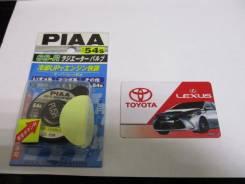 Крышка расширительного бачка. Toyota Lite Ace, CM70, CM75, CM80, CM85 Toyota Town Ace, CM70, CM75, CM80, CM85 Двигатель 3CE