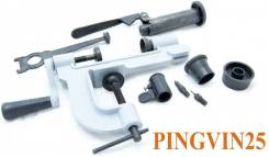 Комплект охотничьих принадлежностей №3 16к в Pingvin25