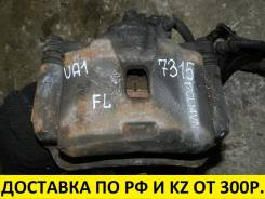 Суппорт тормозной. Honda Prelude, BA8, BA9, BB5, BB7 Honda Saber, UA1 Honda Inspire, UA1 Двигатели: F20A4, F22A1, F22A2, F22B, F22Z5, F22Z6, H22A1, H2...