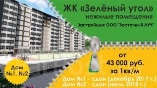 Нежилое помещение от застройщика во Владивостоке. Улица Нейбута 135, р-н 64, 71 микрорайоны