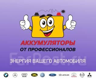 Специализированный Магазин - FB, Varta, Yuasa, Delkor, Autopower, и др