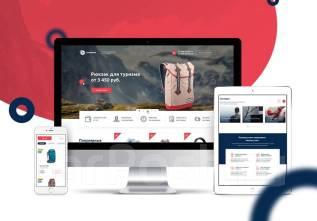 Готовые сайты: лэндинги (landing page), огромный выбор!